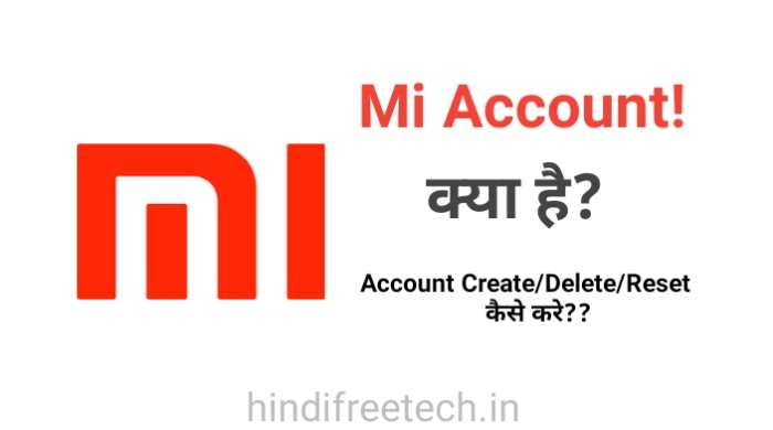 what is the mi account in hindi