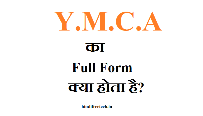 what is the full form of ymca in hindi